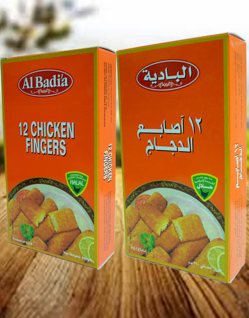 15-chicken-fingures-ea