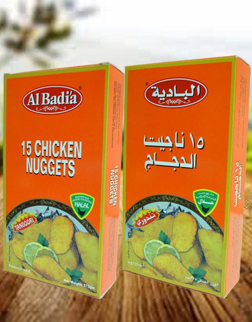 15-chicken-nugeets-ea