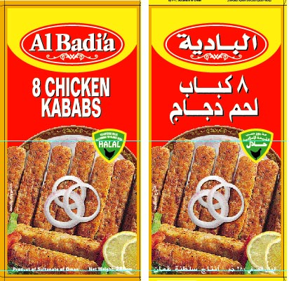 Chicken Kabab 8