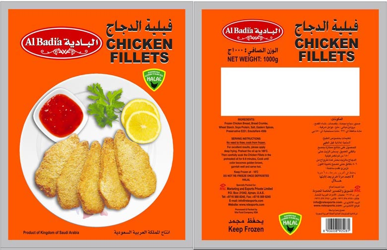 chicken-fillets-ea
