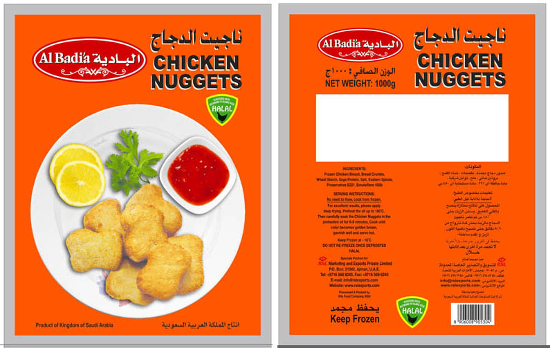 chicken-nuggets1kg